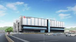 Kyocera errichtet ein neues Forschungs- & Entwicklungs-Zentrum in Kirishima, Kagoshima,…
